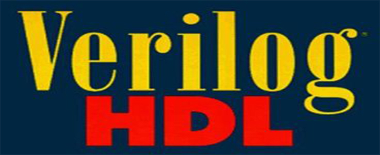 VERILOG HDL Training in Lucknow